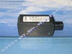 ESP Sensor 1J0907657A 1J1907637A G202 Drehratensensor